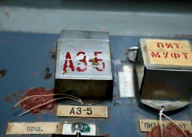Chernobyl AZ5 Button