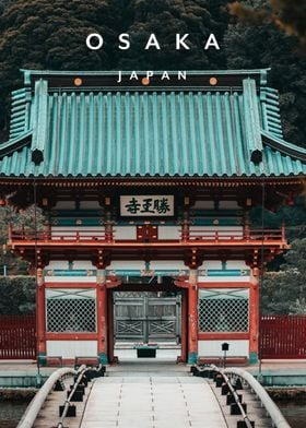 Katsuo Ji temple