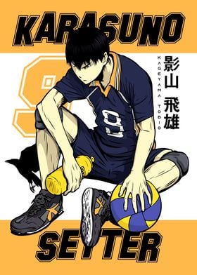Anime Haikyuu Sports Tobio