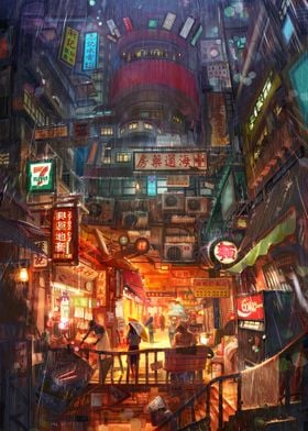 Neo Kowloon City