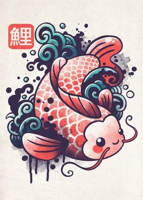 Koi carp fish watercolor