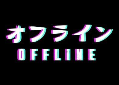 Aesthetic Offline Japanese