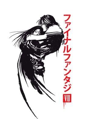Final Fantasy Squall Rinoa