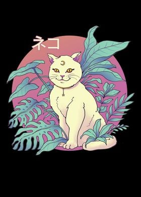 Vapor Cat