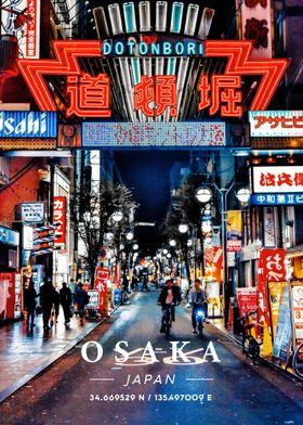 Osaka Coordinate Art