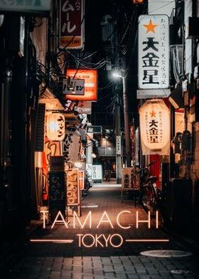 Tamachi streets