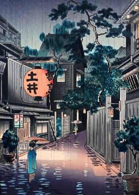 Ushigome Kagurazaka