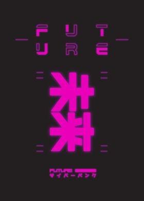 Japan Cyberpunk Art