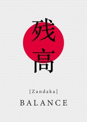Balance Life Value