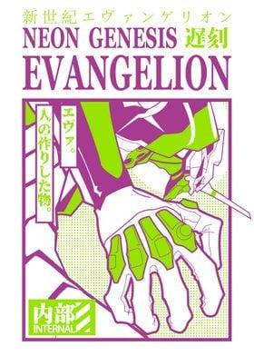 Evangelion green