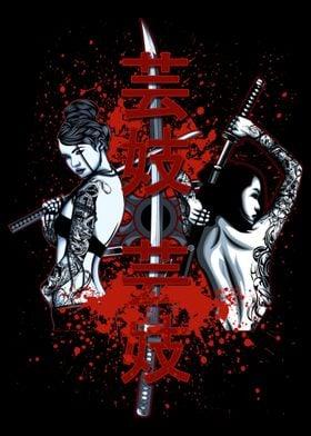 Blood geischa katana ninja
