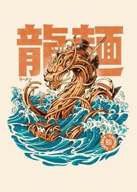 Great Ramen Dragon