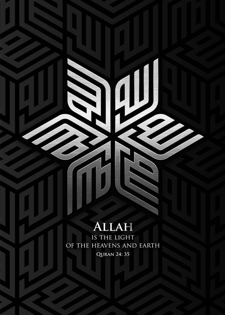 Light of Heavens and Earth by M  Arief | metal posters
