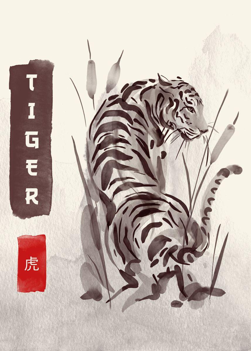 Tiger Japanese Art Poster Print By Bluetodyart Displate